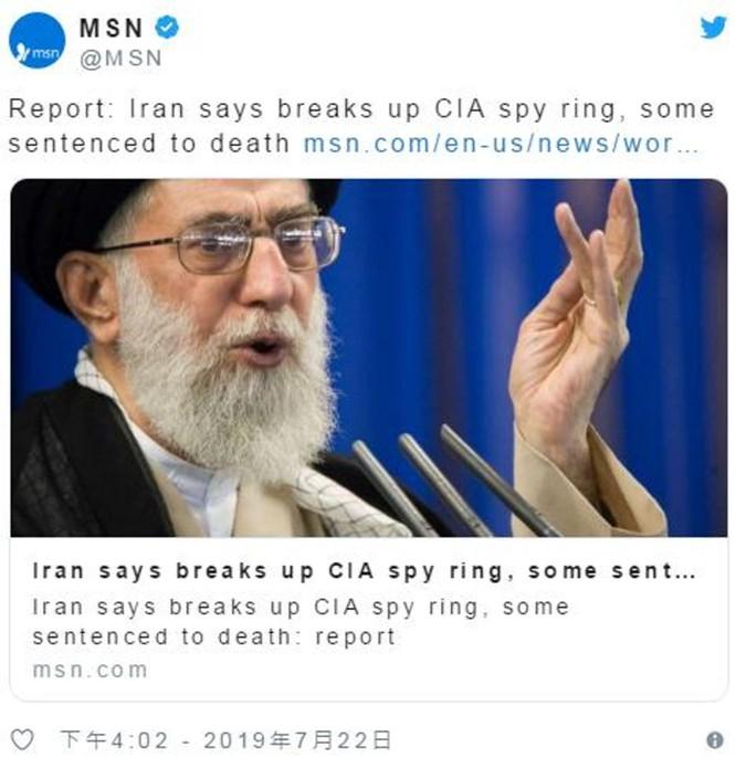 Iran phá vỡ mạng lưới gián điệp CIA, bắt 17 người ảnh 3