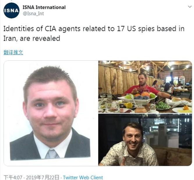 Iran phá vỡ mạng lưới gián điệp CIA, bắt 17 người ảnh 1