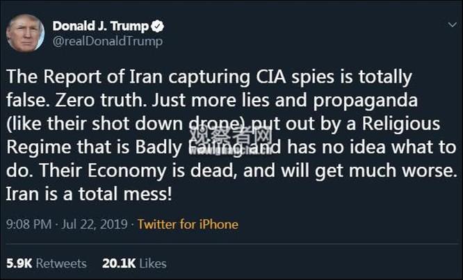 Ông Donald Trump: Iran nói dối trong vụ bắt điệp viên CIA ảnh 2