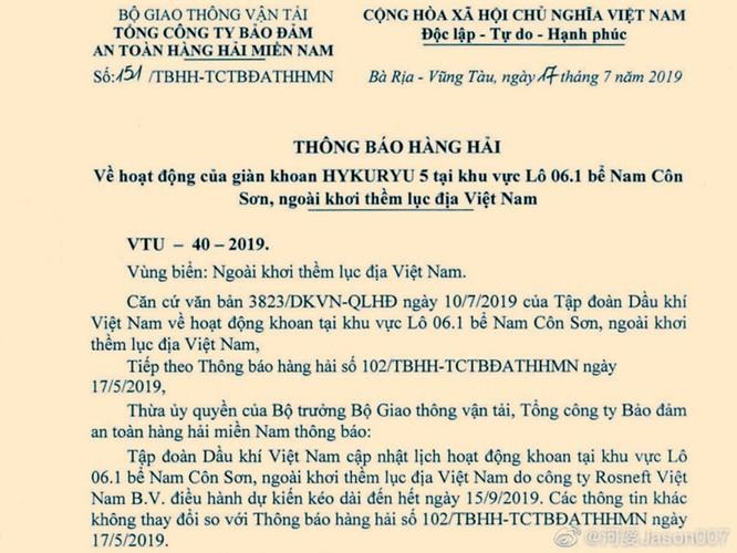 Trang tin độc lập Hoa ngữ Đa Chiều: Việt Nam kiên quyết bảo vệ chủ quyền biển của mình ảnh 3