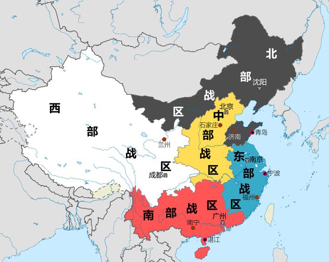 Ai là kẻ thù giả tưởng và đằng sau sự thay đổi về phương châm chiến lược quân sự của Trung Quốc? ảnh 3