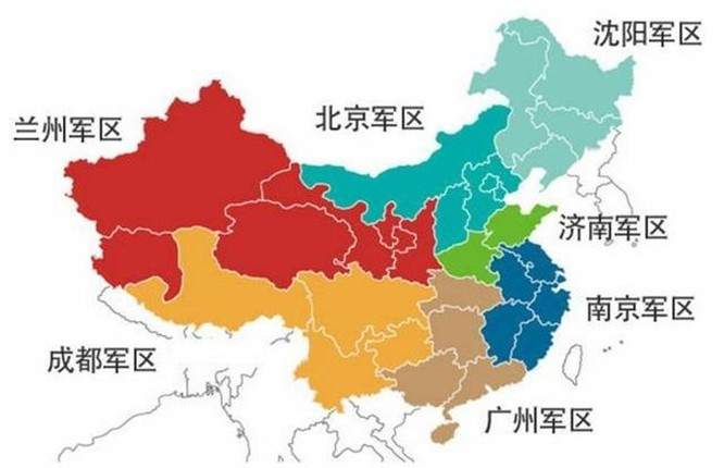 Ai là kẻ thù giả tưởng và đằng sau sự thay đổi về phương châm chiến lược quân sự của Trung Quốc? ảnh 2