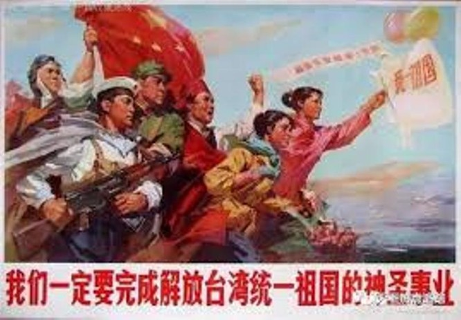 Ai là kẻ thù giả tưởng và đằng sau sự thay đổi về phương châm chiến lược quân sự của Trung Quốc? ảnh 4