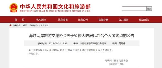 Trung Quốc bất ngờ tuyên bố tạm ngừng cho phép dân chúng du lịch tự túc tới Đài Loan ảnh 2