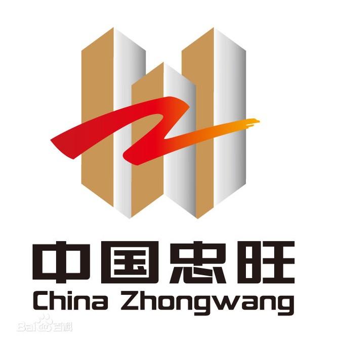 """""""Vua nhôm"""" Trung Quốc Lưu Trung Điền bị Mỹ khởi tố, đối mặt với mức án 465 năm tù ảnh 3"""