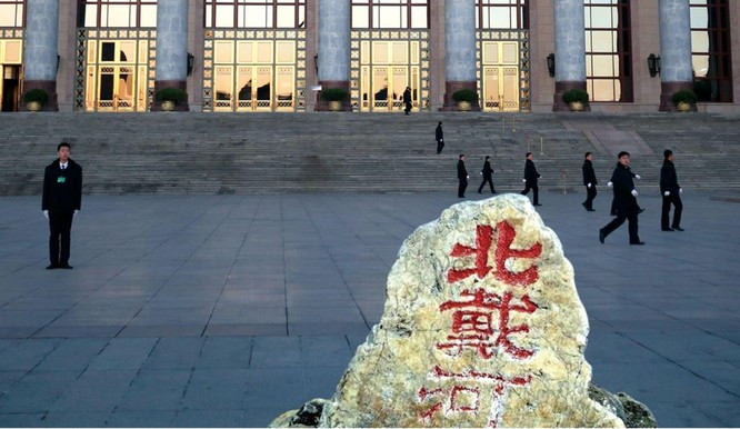 Hội nghị Bắc Đới Hà của Trung Quốc năm nay bàn những vấn đề gì? ảnh 1
