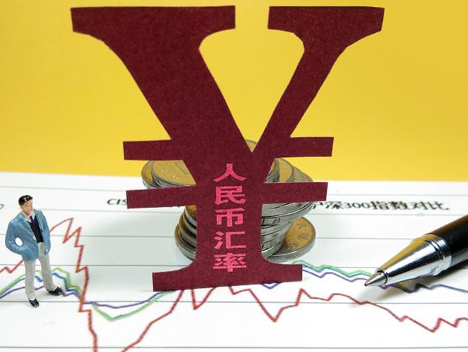 Viễn cảnh thương chiến Trung – Mỹ bi quan, chỉ số lạm phát của Trung Quốc tăng kỷ lục trong 17 tháng ảnh 2