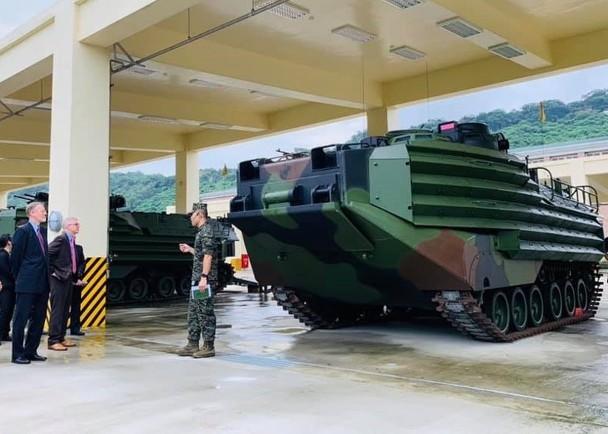 Mỹ tăng cường quan hệ quân sự với Đài Loan, Trung Quốc đối phó như thế nào? ảnh 1