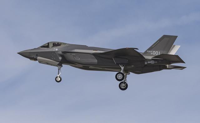Mỹ sẽ triển khai máy bay tàng hình F-35A tại Hàn Quốc để kiềm chế Trung Quốc và Triều Tiên ảnh 3