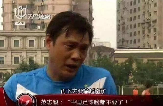 Dư luận Trung Quốc nổi sóng vì đội tuyển Olympic Trung Quốc thua trắng đội U22 Việt Nam ảnh 1