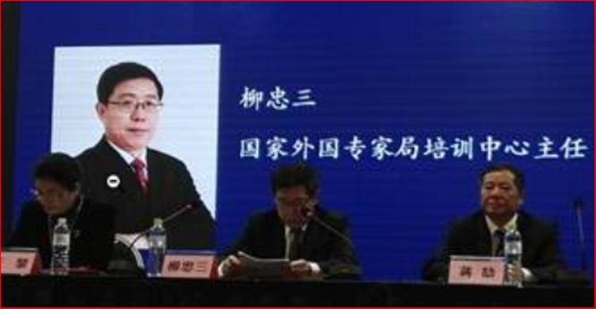 """FBI bắt quan chức Trung Quốc đứng đầu """"Kế hoạch ngàn người"""" ở Mỹ ảnh 2"""