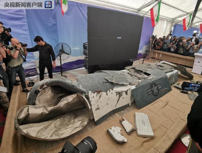 """Cho trưng bày các loại máy bay không người lái Mỹ và Israel bị bắn hạ, Iran """"bắn"""" thông điệp gì? ảnh 4"""