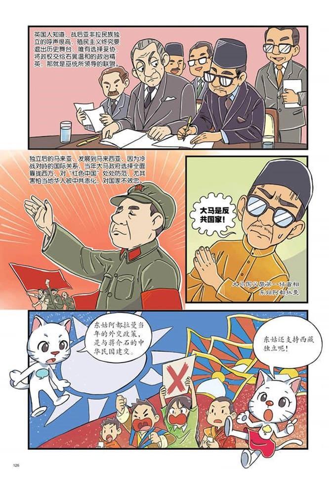 """Malaysia cấm phát hành cuốn sách ca ngợi """"Vành đai, con đường"""" của Trung Quốc, gây chấn động dư luận ảnh 4"""