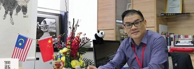 """Malaysia cấm phát hành cuốn sách ca ngợi """"Vành đai, con đường"""" của Trung Quốc, gây chấn động dư luận ảnh 1"""