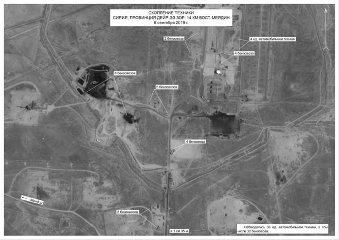 """Mỹ đưa quân vào Syria bảo vệ các mỏ dầu, Nga phê phán Mỹ lấy dầu của Syria là """"hành động ăn cướp quốc tế"""" ảnh 3"""