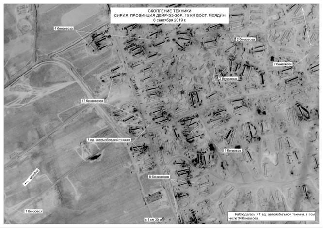 """Mỹ đưa quân vào Syria bảo vệ các mỏ dầu, Nga phê phán Mỹ lấy dầu của Syria là """"hành động ăn cướp quốc tế"""" ảnh 4"""