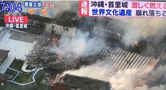 """Lâu đài Shuri – """"Quốc bảo Nhật Bản"""", di sản văn hóa thế giới bị lửa thiêu rụi ảnh 1"""