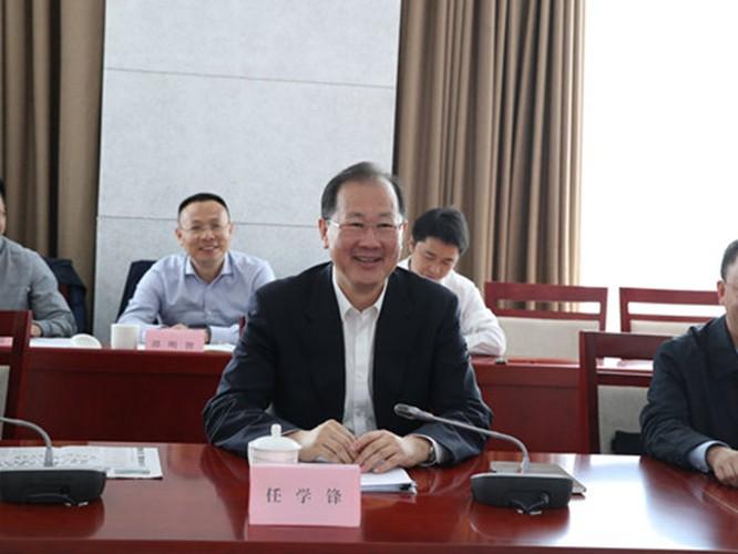 Trung Quốc: Xôn xao quanh cái chết bí ẩn của Phó Bí thư thành ủy Trùng Khánh Nhiệm Học Phong ảnh 1