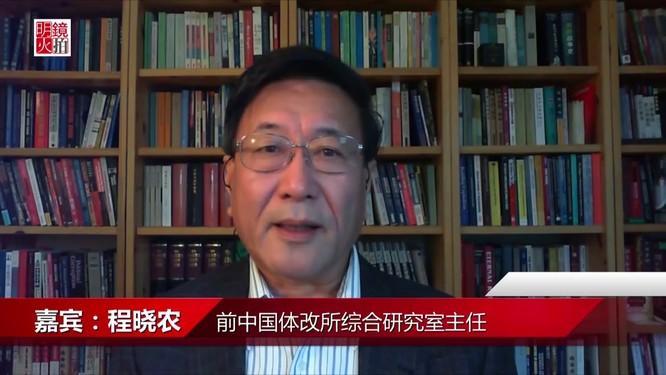 Kinh tế Trung Quốc đã thực sự lâm vào tình thế khó khăn do chiến tranh thương mại? ảnh 4
