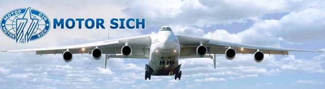 Mỹ quyết chặn Trung Quốc thâu tóm hãng chế tạo động cơ máy bay Motor Sich của Ukraine ảnh 3
