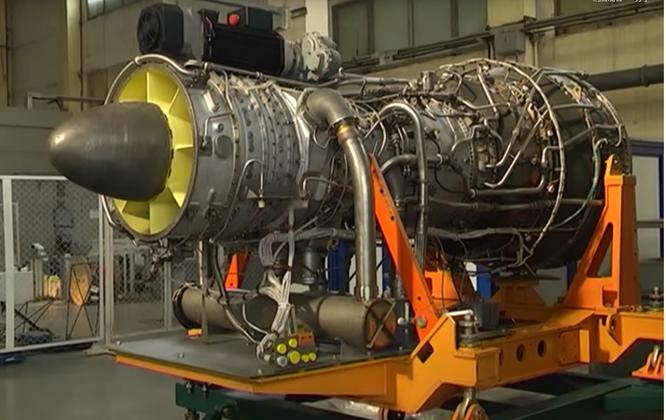 Mỹ quyết chặn Trung Quốc thâu tóm hãng chế tạo động cơ máy bay Motor Sich của Ukraine ảnh 2