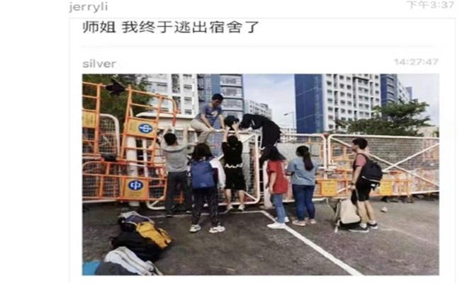 Bạo lực lan vào sân trường, sinh viên Trung Quốc Đại lục lũ lượt rời khỏi Hồng Kông, tới đây tình hình sẽ diễn biến ra sao? ảnh 7