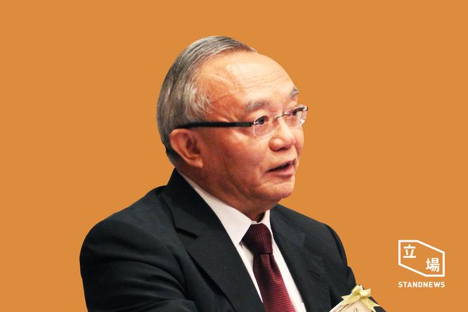 Giáo sư Hồng Kông Lưu Triệu Giai: ông Tập Cận Bình đã truyền tải ít nhất ba tín hiệu và cuộc bạo loạn ở Hồng Kông đã bước vào giai đoạn cuối ảnh 2