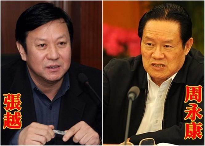 """Bi hài chuyện các quan tham Trung Quốc tiến thân và """"chết"""" vì gái (Kỳ 1) ảnh 3"""
