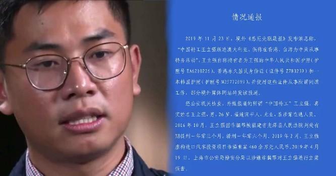 """Điệp viên phản bội hay tội phạm chạy trốn? Đâu là sự thật trong vụ án """"điệp viên Bắc Kinh chạy sang Australia tị nạn"""" đang gây chấn động dư luận? ảnh 5"""
