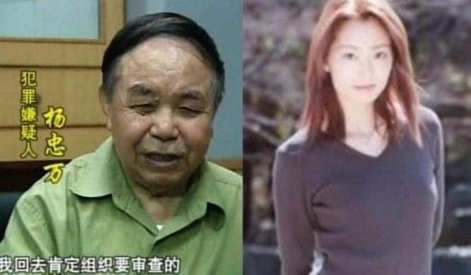 Dùng chung người tình – lối sống thác loạn của quan tham Trung Quốc (Kỳ 4) ảnh 7