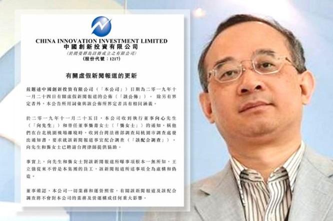 Đài Loan bắt vợ chồng ông chủ Công ty đầu tư Đổi mới Trung Quốc ảnh 2