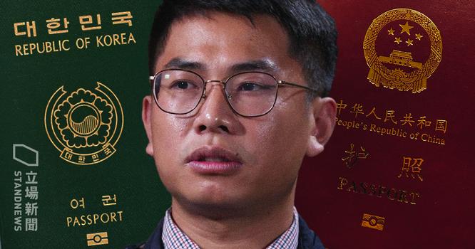 Đài Loan bắt vợ chồng ông chủ Công ty đầu tư Đổi mới Trung Quốc ảnh 1