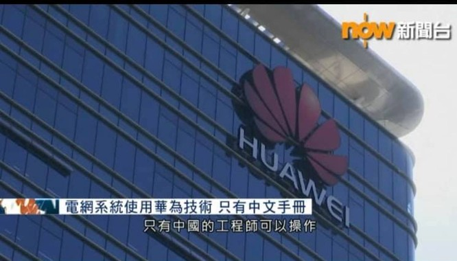 Sốc: CNN nói Trung Quốc có thể ngắt toàn bộ lưới điện quốc gia của Philippines bất cứ lúc nào ảnh 1
