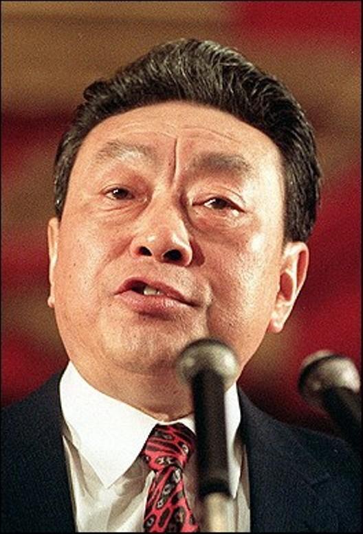 """Những đại quan tham Trung Quốc nổi tiếng gục ngã trước """"ải mỹ nhân"""", """"bẫy quyền sắc"""" (Kỳ 5, phần 1) ảnh 1"""