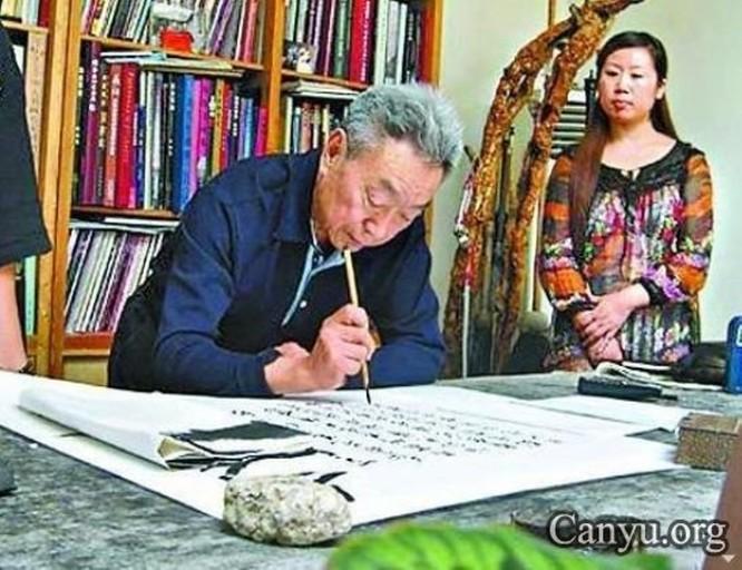 """Những đại quan tham Trung Quốc nổi tiếng gục ngã trước """"ải mỹ nhân"""", """"bẫy quyền sắc"""" (Kỳ 5, phần 1) ảnh 3"""
