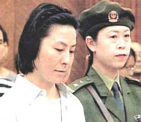 """Những đại quan tham Trung Quốc nổi tiếng gục ngã trước """"ải mỹ nhân"""", """"bẫy quyền sắc"""" (Kỳ 5, phần 2): Thành Khắc Kiệt, lãnh đạo cấp nhà nước bị tử hình từ việc ngoại tình ảnh 4"""