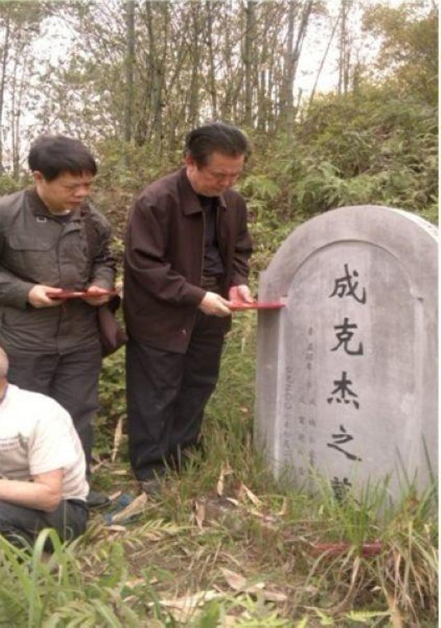 """Những đại quan tham Trung Quốc nổi tiếng gục ngã trước """"ải mỹ nhân"""", """"bẫy quyền sắc"""" (Kỳ 5, phần 2): Thành Khắc Kiệt, lãnh đạo cấp nhà nước bị tử hình từ việc ngoại tình ảnh 7"""