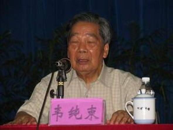 """Những đại quan tham Trung Quốc nổi tiếng gục ngã trước """"ải mỹ nhân"""", """"bẫy quyền sắc"""" (Kỳ 5, phần 2): Thành Khắc Kiệt, lãnh đạo cấp nhà nước bị tử hình từ việc ngoại tình ảnh 2"""