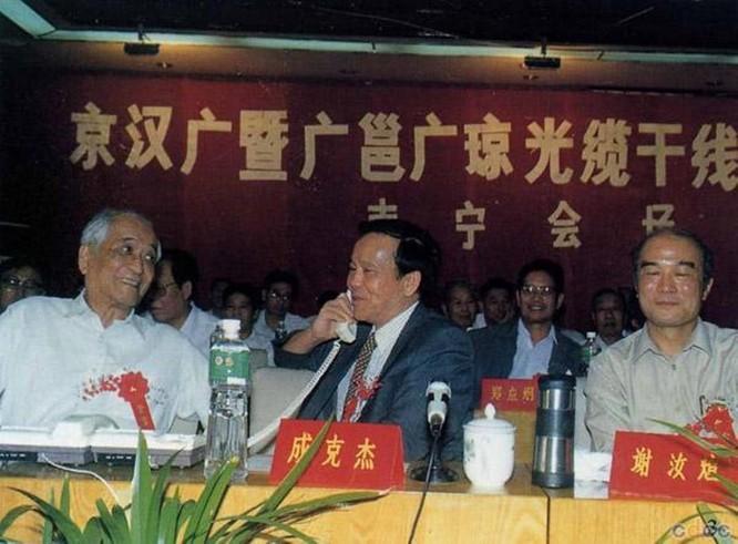 """Những đại quan tham Trung Quốc nổi tiếng gục ngã trước """"ải mỹ nhân"""", """"bẫy quyền sắc"""" (Kỳ 5, phần 2): Thành Khắc Kiệt, lãnh đạo cấp nhà nước bị tử hình từ việc ngoại tình ảnh 1"""