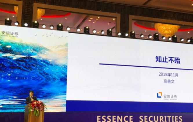 Nhà kinh tế nổi tiếng Trung Quốc Cao Thiện Văn: Trong 10 năm tới, kinh tế Trung Quốc sẽ không thể giữ được mức tăng trưởng 5% ảnh 1