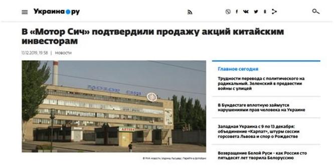 Bất chấp sự ngăn cản của Mỹ, Trung Quốc đã mua và nắm giữ quá nửa cổ phần hãng chế tạo động cơ máy bay Motor Sich của Ukraine ảnh 1