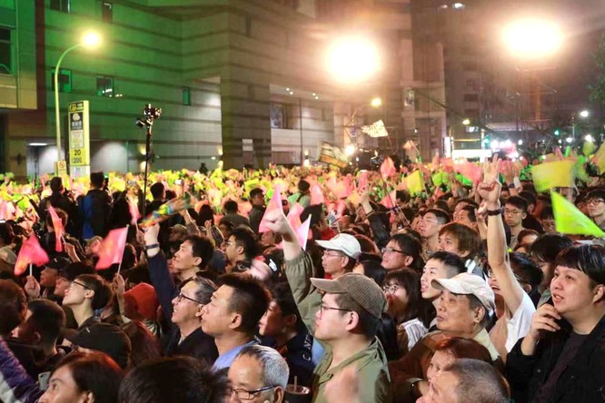 Bầu cử ở Đài Loan: Bà Thái Anh Văn tái đắc cử với số phiếu cao kỷ lục ảnh 4