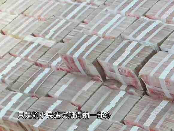 """Kinh hoàng """"bức tường giấy bạc"""" của quan tham Trung Quốc có cả trăm người tình ảnh 2"""
