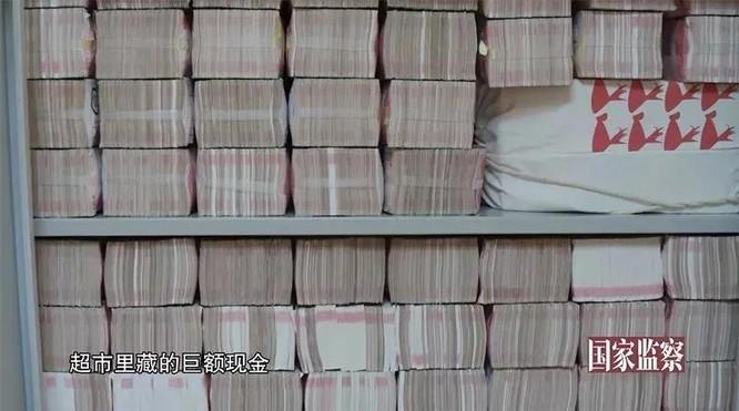 """Kinh hoàng """"bức tường giấy bạc"""" của quan tham Trung Quốc có cả trăm người tình ảnh 1"""