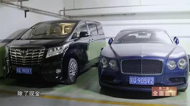 """Kinh hoàng """"bức tường giấy bạc"""" của quan tham Trung Quốc có cả trăm người tình ảnh 5"""