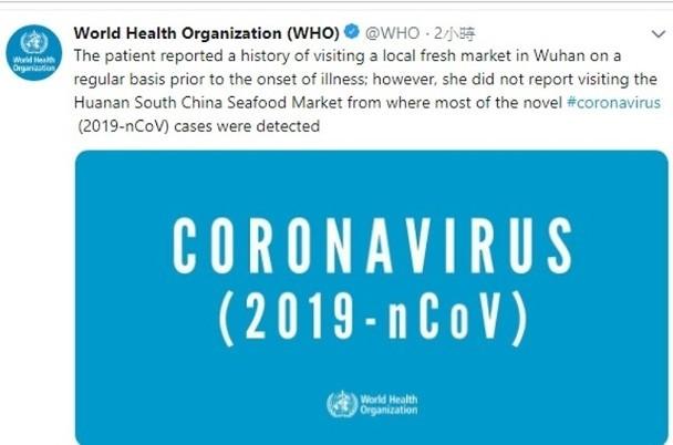 """Chuyên gia virus người Đức Christian Drosten: """"Bệnh viêm phổi lạ ở Trung Quốc chính là SARS!"""" ảnh 3"""