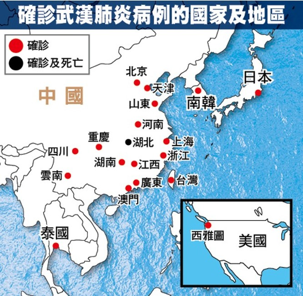 Dịch viêm phổi do virus Corona mới ở Vũ Hán lây lan mạnh tại Trung Quốc, đã có 440 người mắc, 9 người chết! ảnh 6