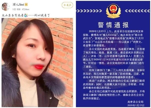 Dịch viêm phổi cấp do virus corona mới lây lan mức báo động ở Trung Quốc: ngày 30 Tết có thêm 444 ca mắc mới, 16 người tử vong ảnh 4