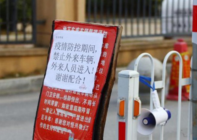 Cập nhật số liệu dịch viêm phổi cấp Vũ Hán sáng 7/2/2020: 73 người tử vong trong 24 giờ ảnh 2