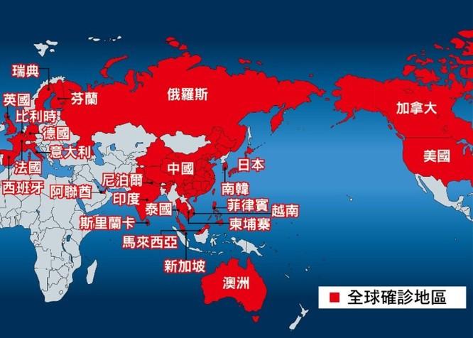 Cập nhật tình hình dịch bệnh Viêm phổi Vũ Hán ở Trung Quốc và trên thế giới đến 19h ngày 8/2/2020 ảnh 1